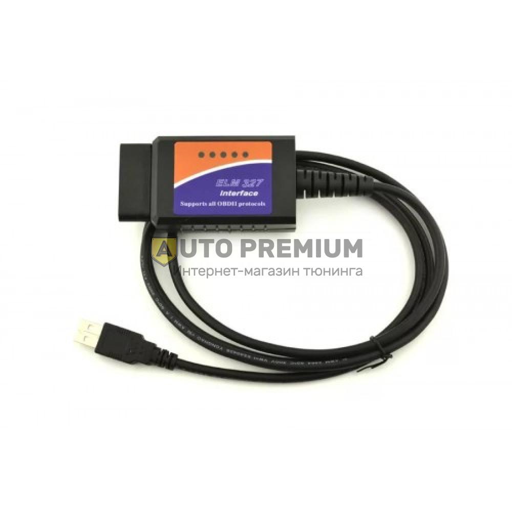Адаптер ELM 327 USB