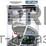 Амортизаторы (упоры) капота «Rival» для Jeep Renegade 2014-2018