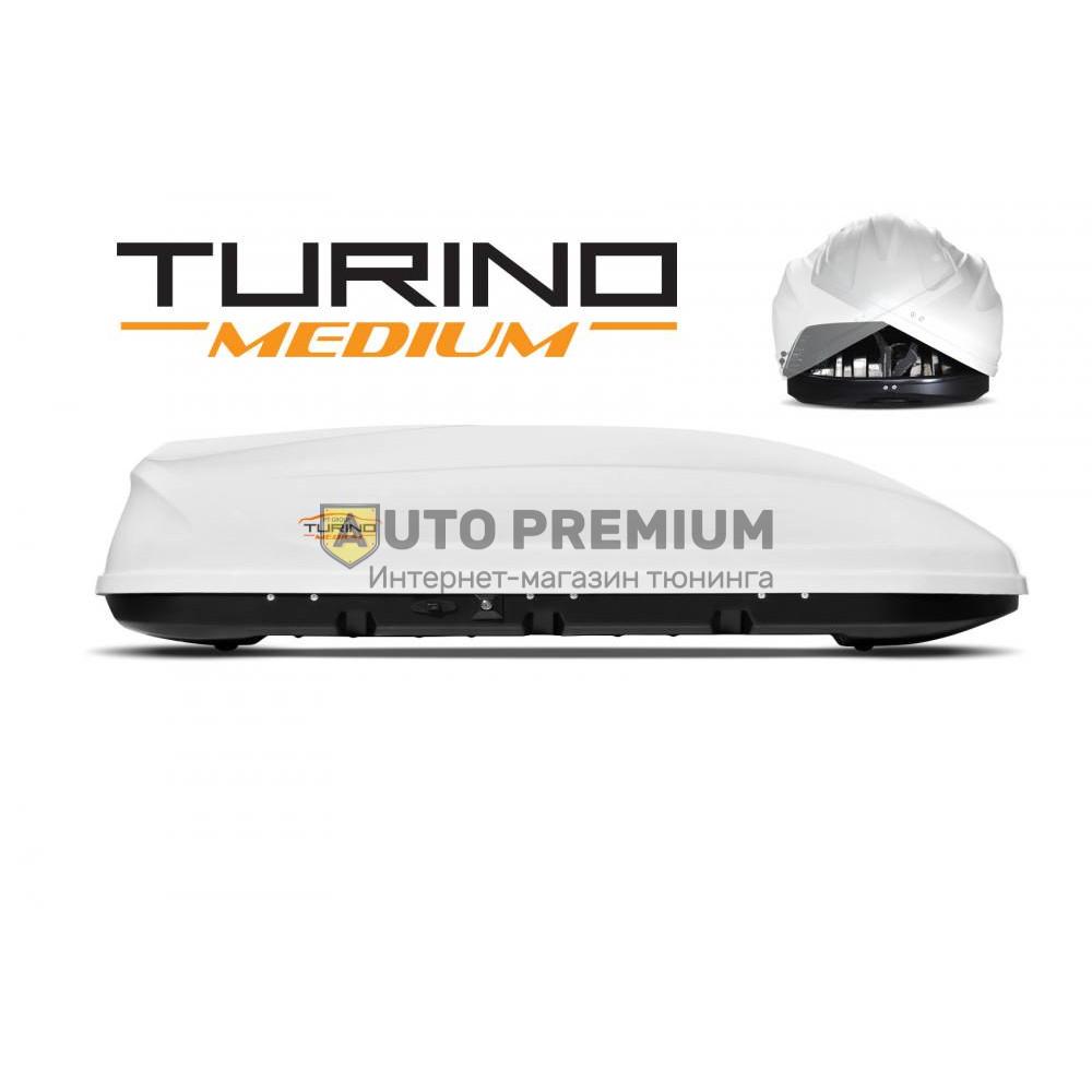 Автобокс на крышу Белый Turino Medium (460 л) Аэродинамический с двусторонним открыванием