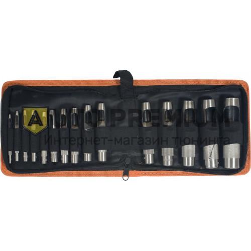Набор просечек 15 шт 3,0-25,0 мм в сумке «АвтоDело» 40415